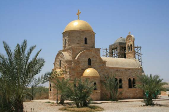 The Baptism Site, Jordan